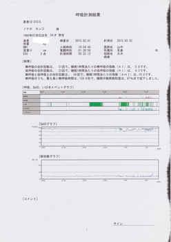 ゆざサージ2015年3月1日2.jpg