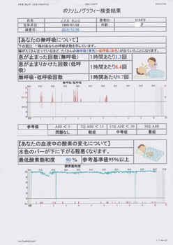 井上記念病院2.jpg